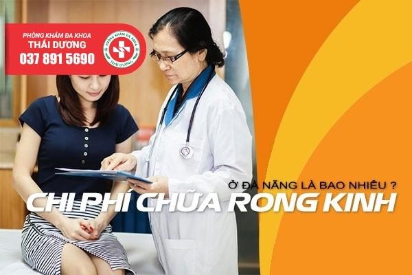 Chi phí chữa rong kinh ở Biên Hòa 2019 phụ thuộc vào nhiều yếu tố