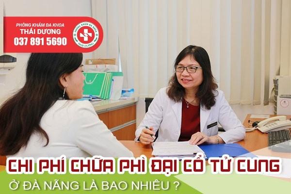 Nếu không được điều trị sớm, phì đại cổ tử cung có thể gây vô sinh ở nữ giới
